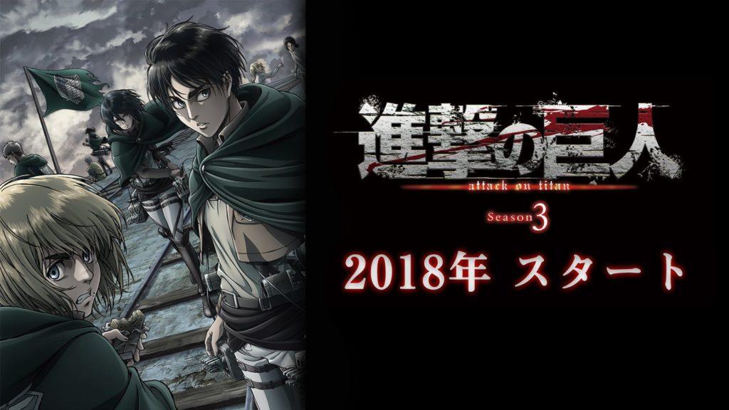 TRAILER SHINGEKI NO KYOJIN TEMPORADA 3 ESTRENO JULIO 2018 Portada-Shingeki-no-Kyojin-Somos-Kudasai-1024x576