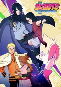 ¡Primera imagen promocional para la animación de Naruto Gaiden!