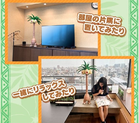 https://somoskudasai.com/wp-content/uploads/2017/08/gp-7.jpg