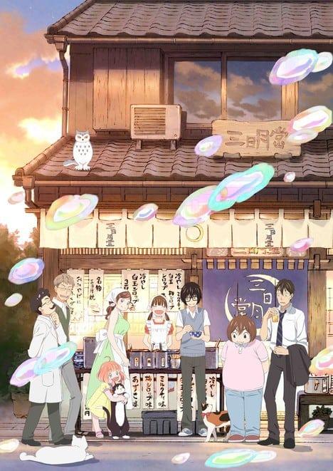 Imagen promocional de la segunda temporada de Sangatsu no Lion