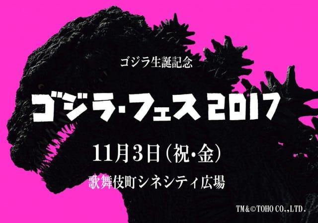 Cartel del evento Godzilla en Tokyo