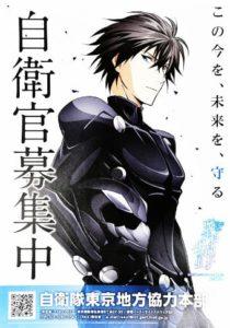 oficina de reclutamiento provincial de las JSDF se puede ver al protagonista de la serie Mahouka Koukou no Rettousei (Tatsuya Shiba)