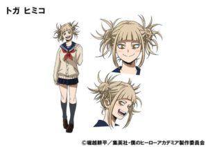 Himiko Toga, una fugitiva buscada por cierto incidente My Hero Academia