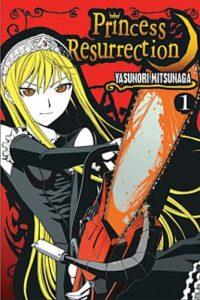 Princess Resurrection (Kaibutsu Oujo) tendrá una nueva serie