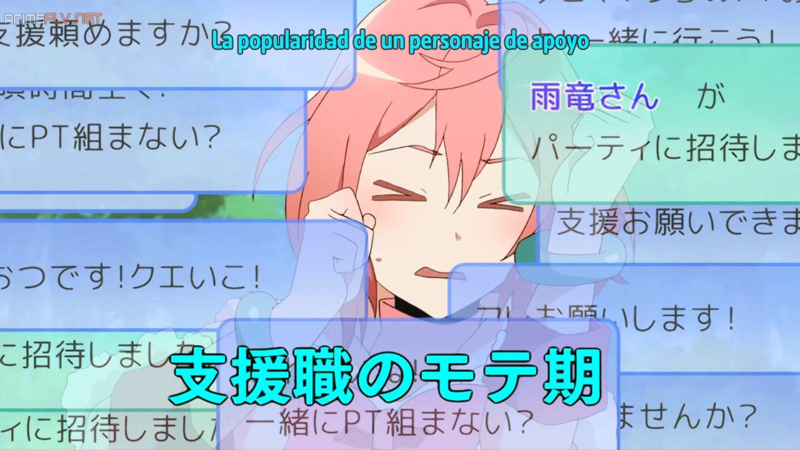 Net-juu no Susume - Capítulos 3 y 4