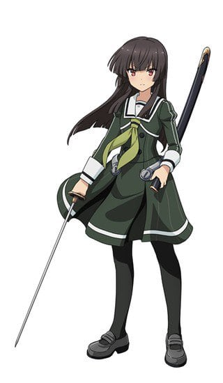 Toji no Miko