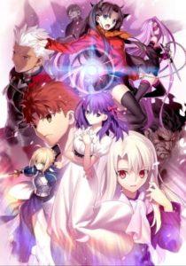 El Fate frenzy atacó Japón después del estreno de la película Fate/Stay Night: Heaven's Feel -Presage Flower-