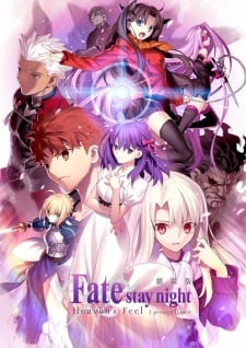 Fate/stay night: Heaven's Feel I