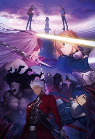 Fate/stay night: Heaven's Feel I: Presage Flower