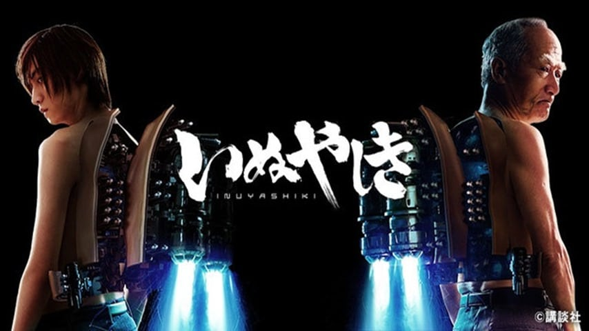 Inuyashiki live-action