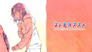 Net-juu no Susume - Capítulo Final