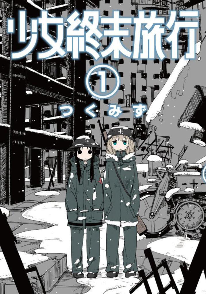 Portada del primer volumen de Shoujo Shuumatsu Ryokou