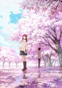 Imagen promocional de Kimi no Suizou wo Tabetai