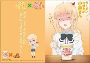 La empresa de ramen instantáneo Cup Noodle junto con el creador del manga Ramen Daisuki Koizumi-san