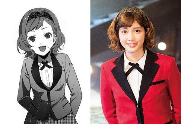 Ruka Matsuda como Itsuki Sumeragi