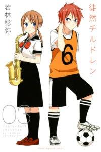 Volumen 3 del manga de Tsurezure Children