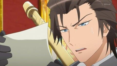 dame x prince anime caravan capítulo