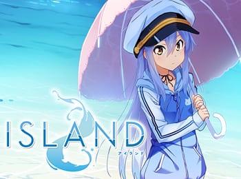 Island Tv anime 1/??? capitulo online - descargar mega - carpeta anime español