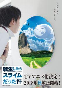 Imagen promocional de Tensei shitara Slime Datta Ken