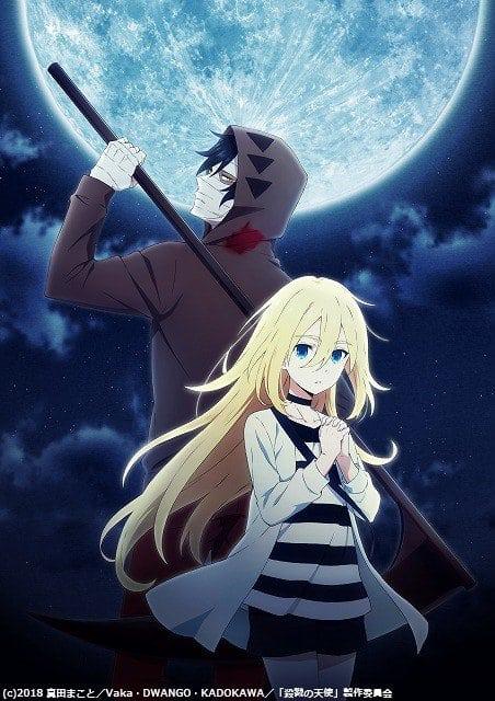 Imagen promocional de Satsuriku no Tenshi