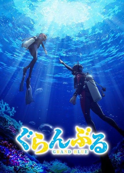 Imagen promocional del anime Grand Blue