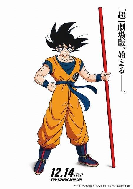 Imagen promocional de la nueva película de Dragon Ball