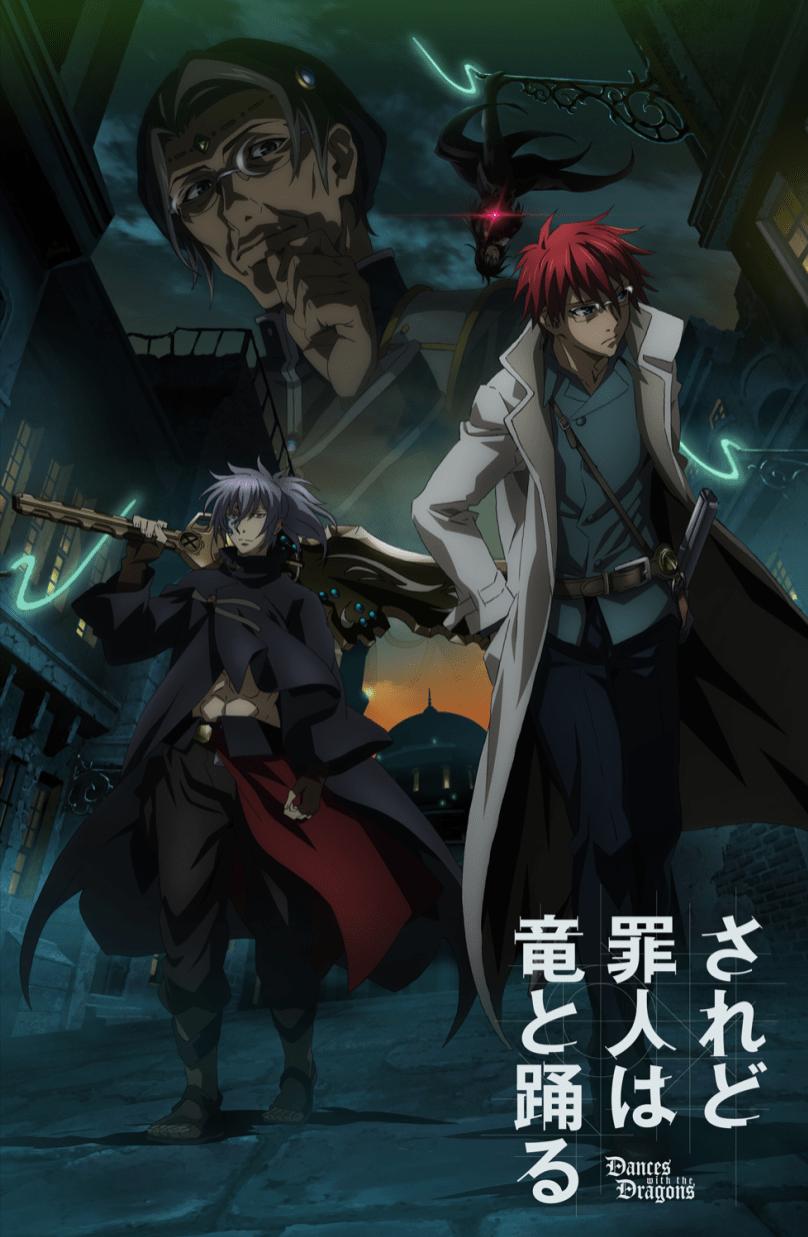 Imagen promocional de Saredo Tsumibito wa Ryuu to Odoru