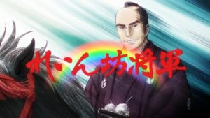 Tada-kun wa Koi wo Shinai - Capítulo 1