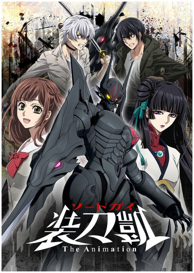 Imagen promocional de Sword Gai 2