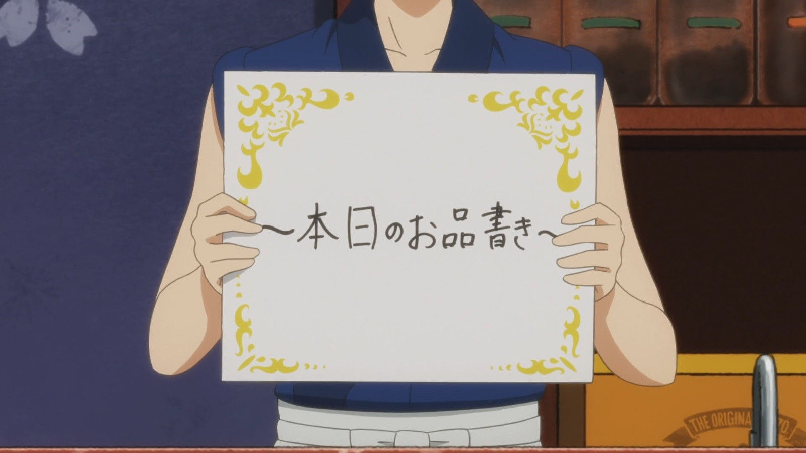 Tada-kun wa Koi wo Shinai - Capítulo 5