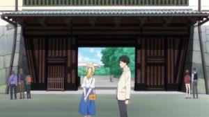 Tada-kun wa Koi wo Shinai - Capítulo 10