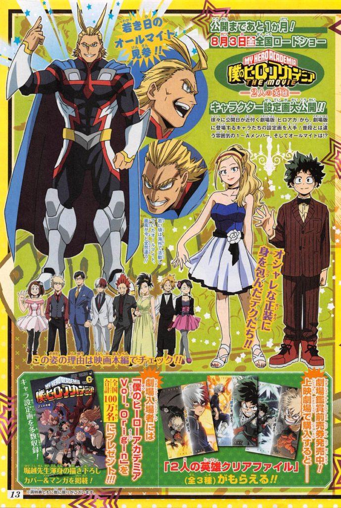 Revelan nueva imagen promocional de la pel cula boku no hero academia the movie futari no hero - Boku no hero academia two heroes online ...