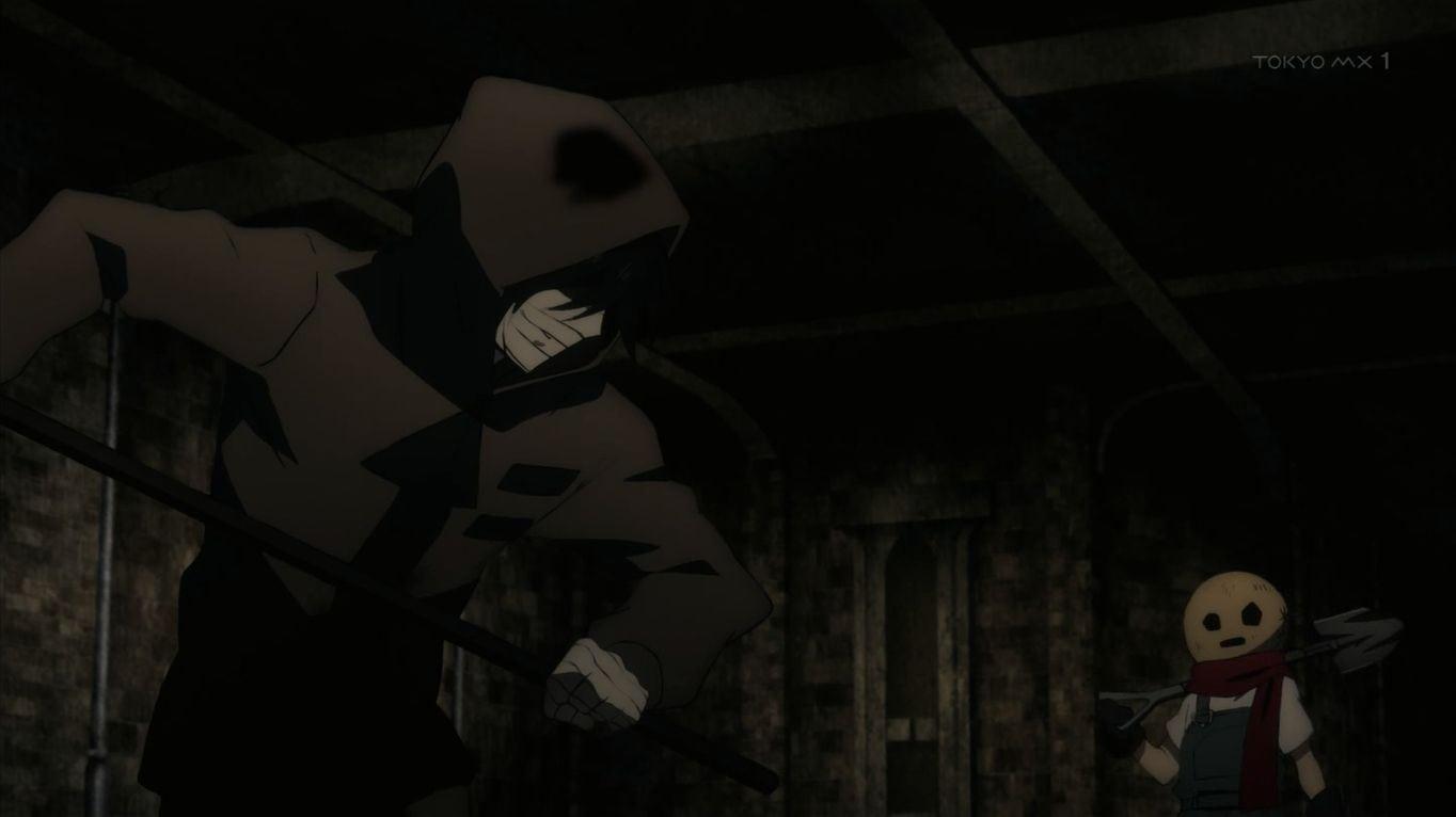 Satsuriku no Tenshi - Capítulo 3