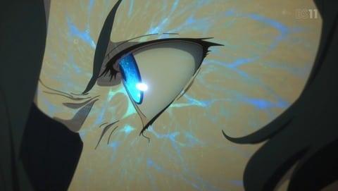 Reseña Tenrou: Sirius the Jaeger Capítulo 1