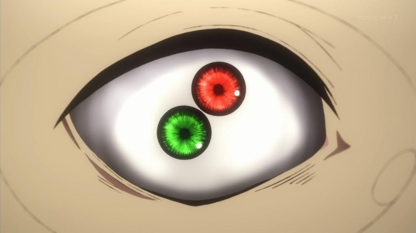 Satsuriku no Tenshi - Capítulo 8