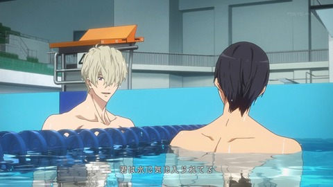 reseña Free! Dive to the Future Capítulo 9