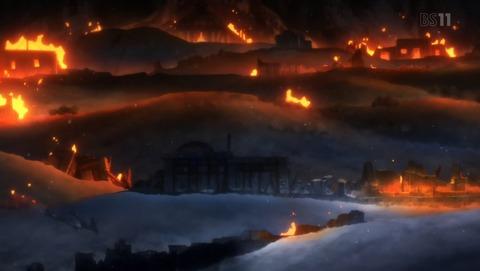 reseña Tenrou: Sirius the Jaeger Capítulo 8