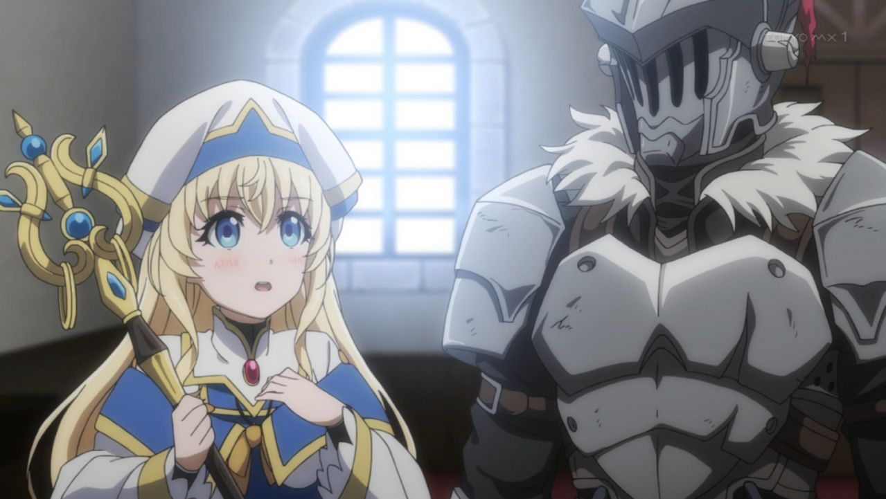 Goblin Slayer - Capítulo 1