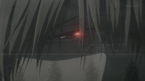 reseña Dakaretai Otoko 1-i ni Odosarete Imasu - Capítulo 7