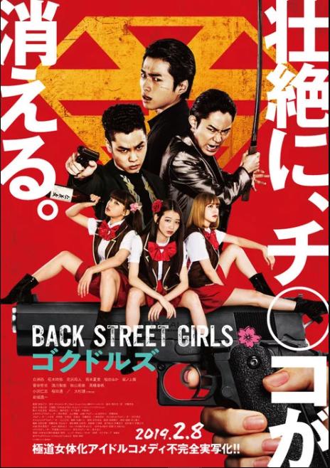 Esta imagen tiene un atributo ALT vacío; su nombre de archivo es Back-street-girl.png
