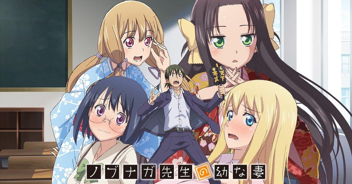 El manga Nobunaga-sensei no Osanazuma tendrá adaptación al anime — Kudasai