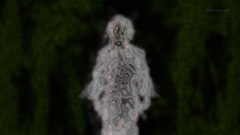 reseña Dororo - Capítulo 5