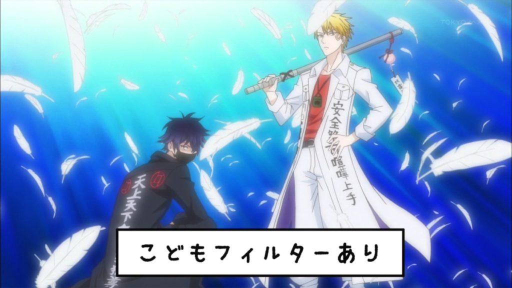 reseña Fukigen na Mononokean Tsuzuki - Capítulo 8 y 9