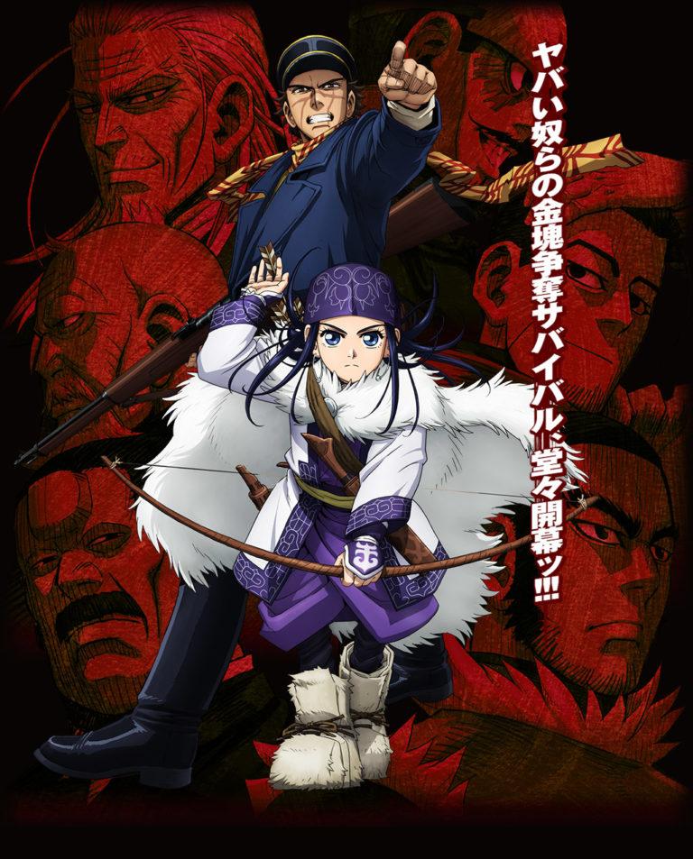 Anime Imagen3-768x953