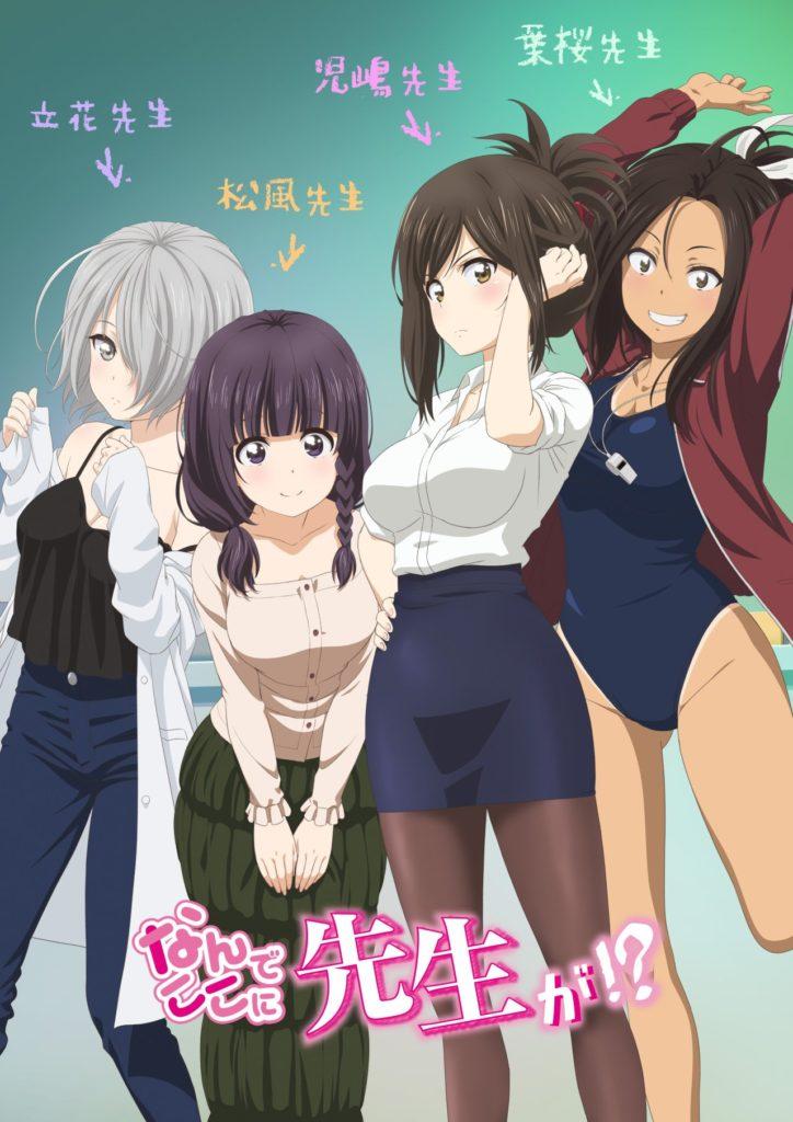 Anime Tumblr_inline_po1nfvzkLb1rrjkyb_1280-724x1024