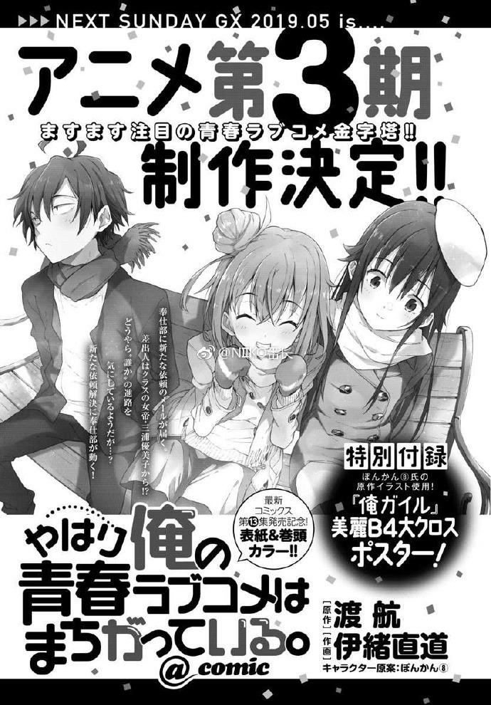 Anime Tumblr_pogoxnIJJU1rzp45wo1_1280