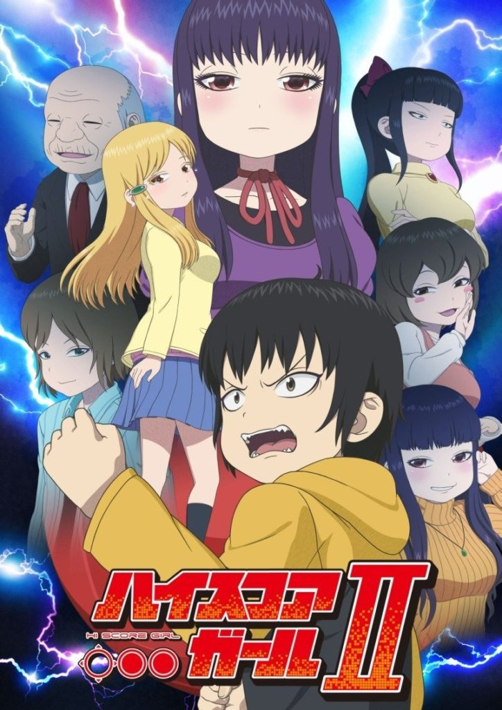 Anime Tumblr_pop7snaiNe1rzp45wo1_1280-724x1024