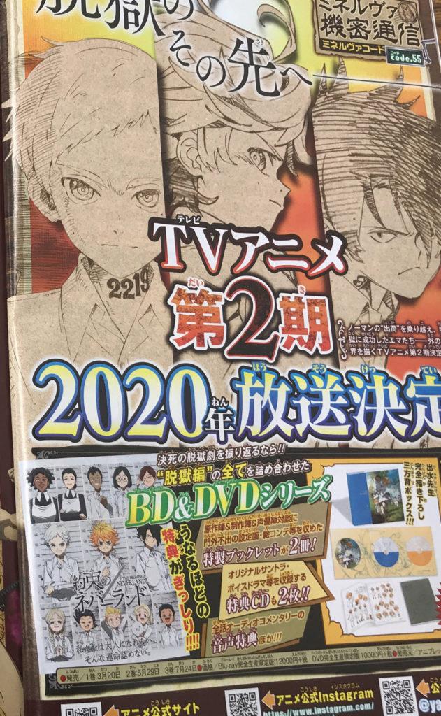 Anime Tumblr_pp2g7lxx161rzp45wo1_1280-631x1024