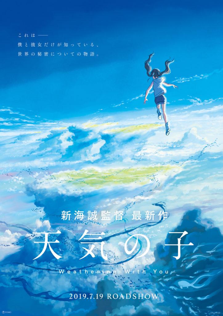 Revelan video promocional para la película Tenki no Ko: Weathering With You 4e2da92678207cde234e91203b056858f0e9456f-724x1024