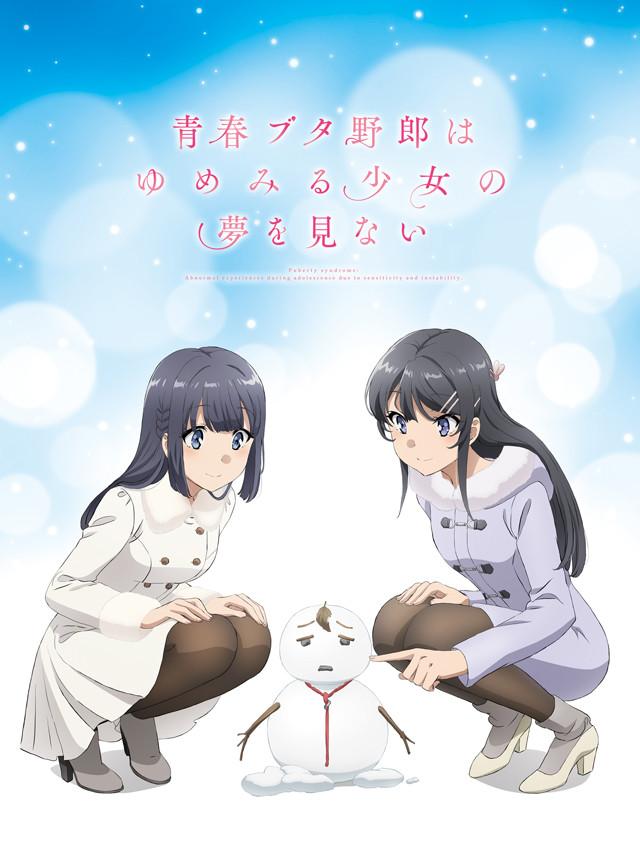 Revelan video promocional de la película Seishun Buta Yarou wa Yumemiru Shoujo no Yume wo Minai Aobuta_eiga_visual